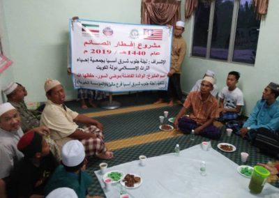 Iftar Masjid Abu Dzar 1