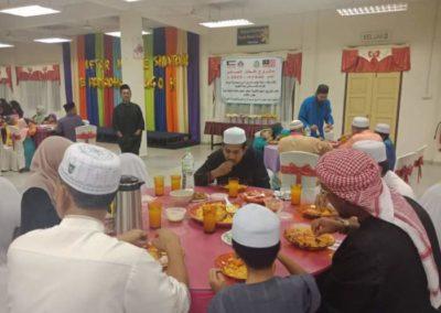 Iftar Sekolah Amalin 7
