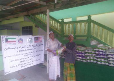 RICE 2019 - Distribution at Masjid Amru bin Asr (2)