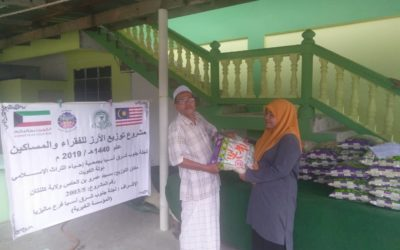 RICE 2019 – Distribution at Masjid Amru bin Asr