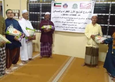 RICE 2019 - Distribution at Masjid Asma Abu Bakar (1)