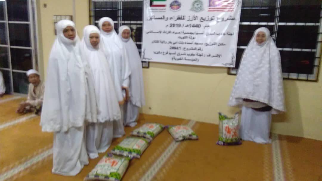 RICE 2019 – Distribution at Masjid Asma Abu Bakar