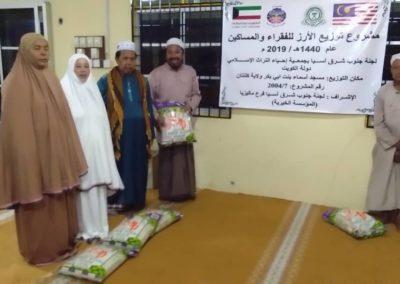 RICE 2019 - Distribution at Masjid Asma Abu Bakar (4)