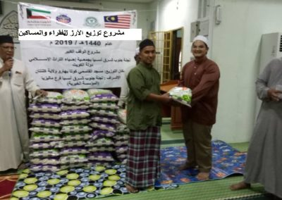 RICE 2019 - Distribution at Masjid al-Qosimi (1)