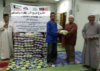 RICE 2019 - Distribution at Masjid al-Qosimi (2)