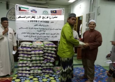 RICE 2019 - Distribution at Masjid al-Qosimi (3)