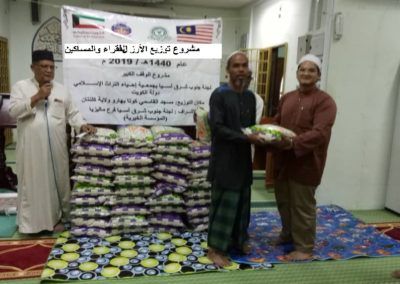 RICE 2019 - Distribution at Masjid al-Qosimi (4)