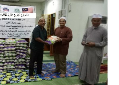 RICE 2019 - Distribution at Masjid al-Qosimi (5)