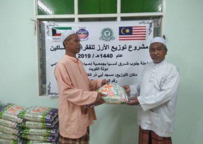 RICE 2019 - Masjid Abu Dzar (3)