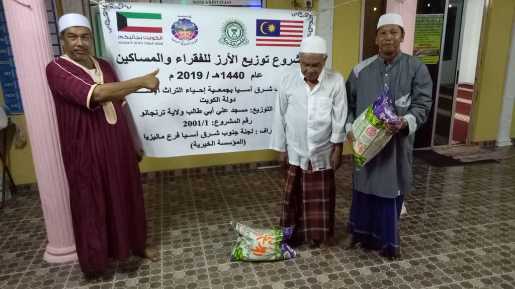 RICE 2019 – Distribution at Masjid Ali bin Abi Talib