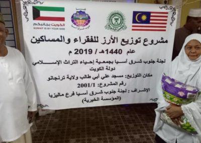 RICE 2019 - Masjid Ali bin Abi Talib (6)