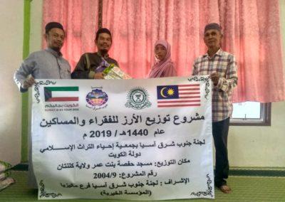 RICE 2019 - Masjid Hafsah (4)