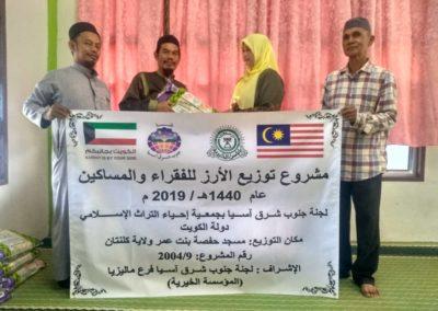 RICE 2019 - Masjid Hafsah (5)