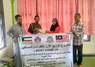 RICE 2019 - Masjid Hafsah (6)