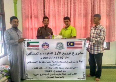 RICE 2019 - Masjid Hafsah (7)