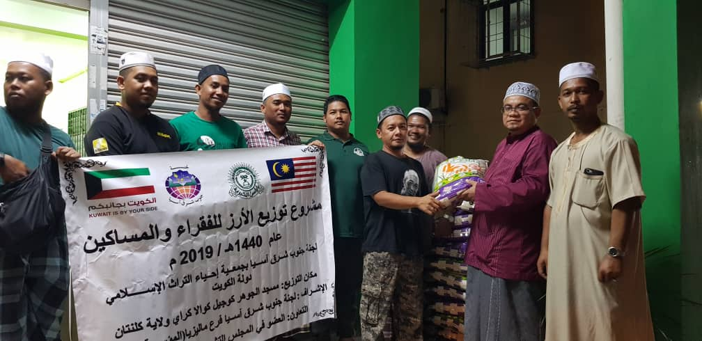 RICE 2019 – Distribution at Masjid Jauhar
