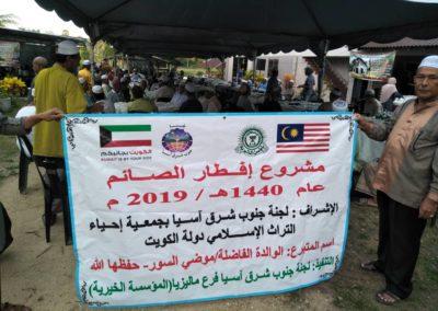 surau al ahmadiah 2019 (2)