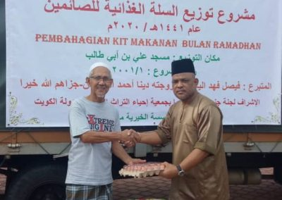 update Mei 2020 - kit ramadhan 14