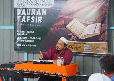 Daurah Tafsir Yaasin and al-Mulk 3