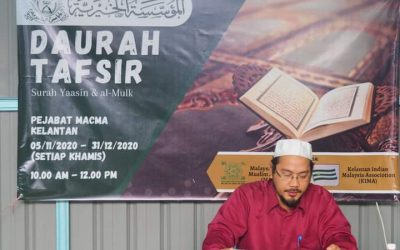 Daurah Tafsir Programme