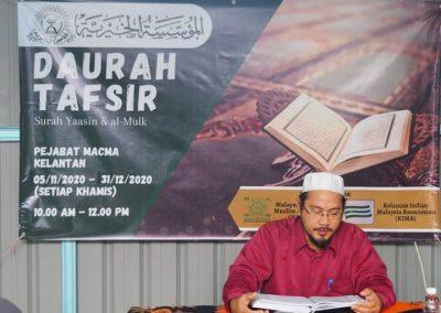Daurah Tafsir Yaasin and al-Mulk 5