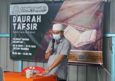 Daurah Tafsir Yaasin and al-Mulk 6